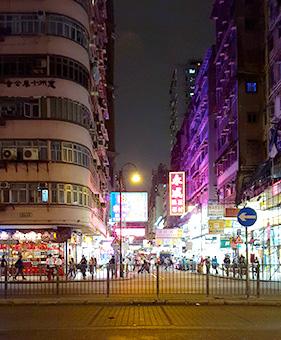 Mongkok market at night