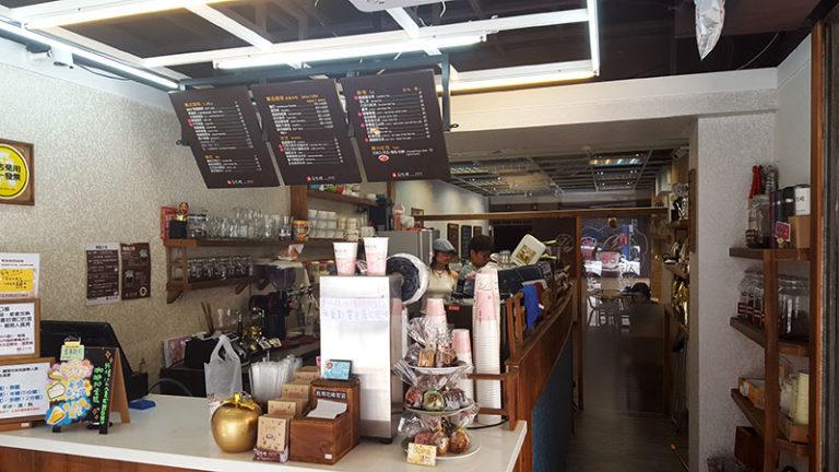 best coffee shop in taipei taiwan
