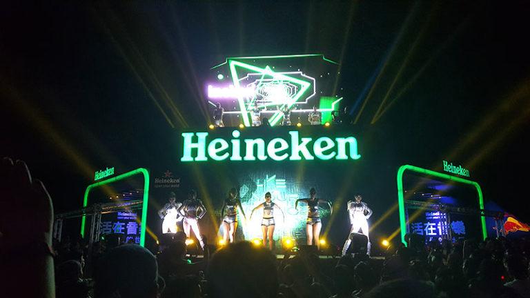 Heineken Stage Ultra Festival