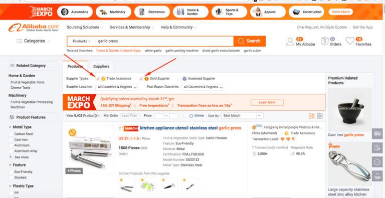 trade assurance alibaba screenshot